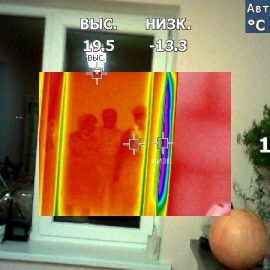 Individualaus namo termovizija Rudaminoje