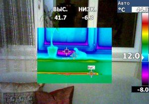 termovizija palangės termonuotrauka
