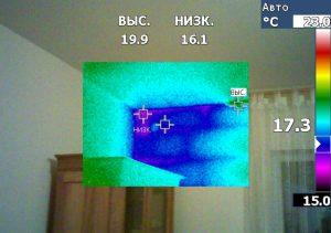 termovizija sienos termonuotrauka