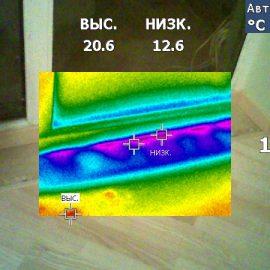 Individualaus namo termovizija