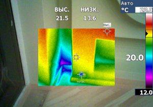 termovizija kampo termonuotrauka